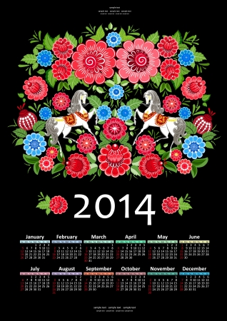 Calendar for 2014 horses Stock Vector - 21526659