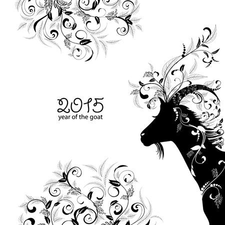 nieuwjaar: 2015 jaar van de prachtige geit Stock Illustratie