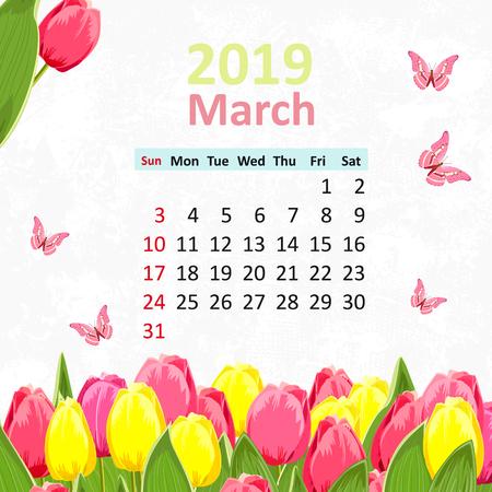 Lovely flowers. Calendar for 2019, march Illustration