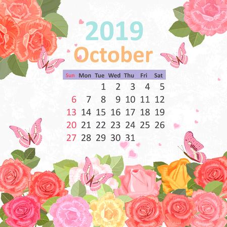Lovely flowers. Calendar for 2019, october Illustration