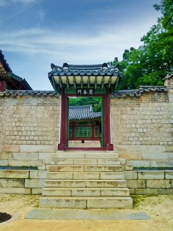 Traditional Korean architectural style in Seoul, South Korea