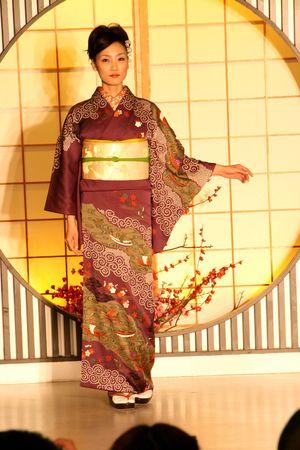 mongolian: kimono show in Kyoto Editorial
