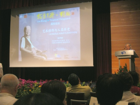 Singapore Press Holdings News Centre Auditorium, Saturday, 2 April 2011- In commemoration of the 100th year of Liu Kang birth.