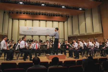 Chinese Orchestra in Concert at SCO Concert Hall, Singapore
