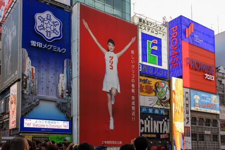 Osaka / Japan - Oct. 19, 2014 : Temporary version of the famous glico man billboard in Osaka. This temporary billboard is in place during the transition of 5th version to 6th version billboard. Editorial