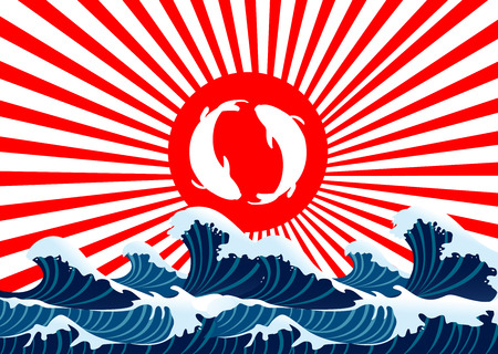 fuji mountain: carp fish yin yang on red flag japanese with sea wave Illustration