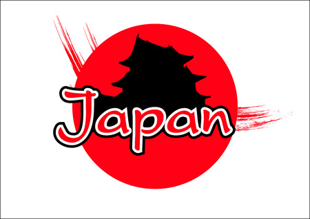 moutain: japan flag with pagoda