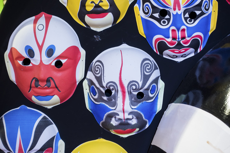 facial painting: Collection of the best chinese traditional opera facial painting
