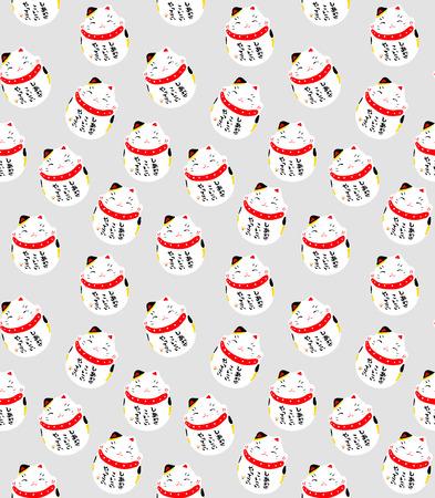 Seamless Pattern With Japanese Lucky Cat Maneki Neko, Repeating Texture  Stock Vector   51560190
