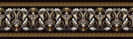 Modern vector volumetric floral stripe background.