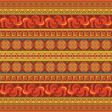 Abstract ethnic stripe pattern, vector background Vector Illustratie