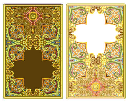 Set of vector abstract ornamental nature frames Vettoriali