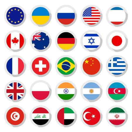 bandera argentina: Banderas del mundo, ilustración vectorial