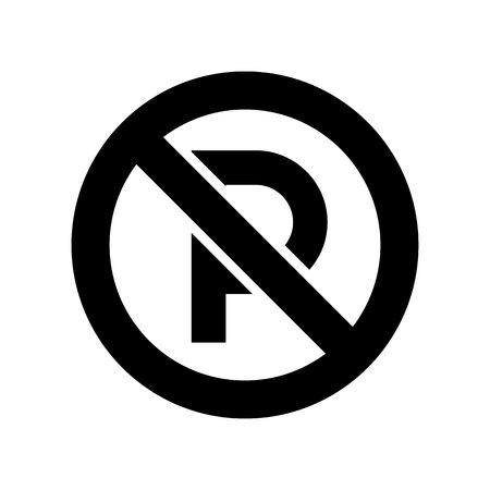 icon vector: Black icon isolated on white background, flat style. Illustration