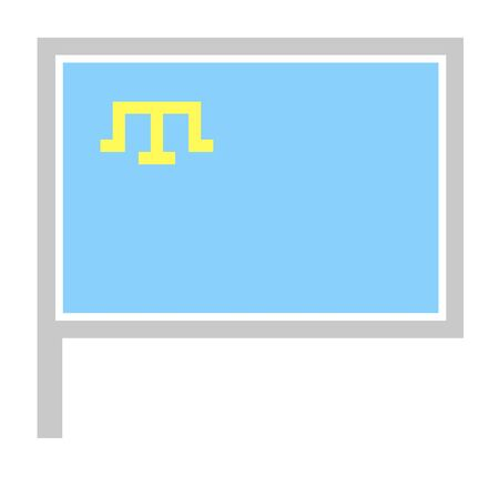 Crimean tatar people flag on flagpole, rectangular shape icon on white background, vector illustration.
