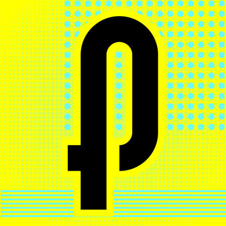 Modern font. Trendy alphabet, black vector letter P on a bright background. Ilustração