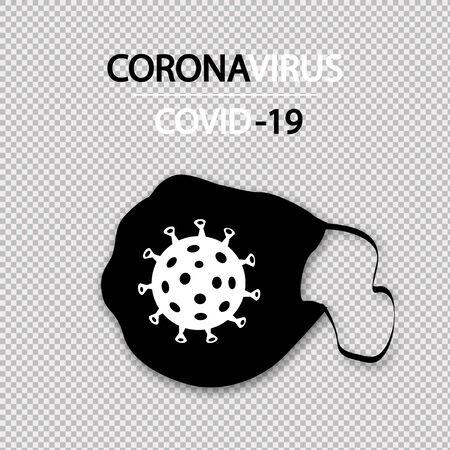 Medical Mask.Covid-19 Coronavirus on transparent background.