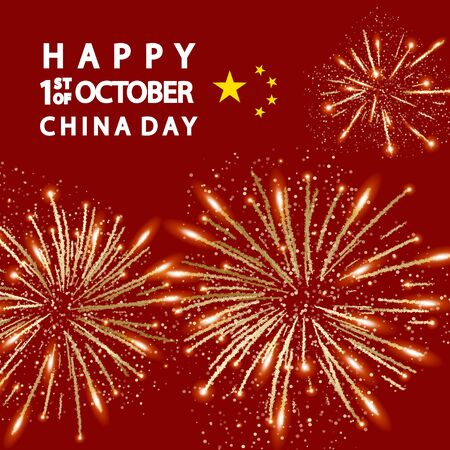 Happy China's National Day Banner. Firework explosion.