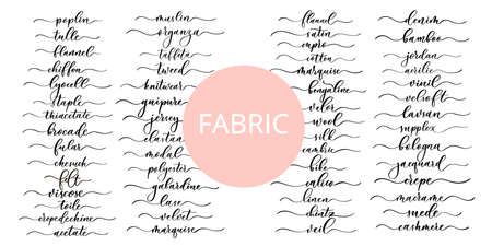 Set of vector calligraphic inscription with smooth lines for shop fabric and knitting, logo, textile.
