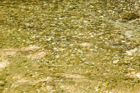 serene: sun reflictions on water surface Stock Photo