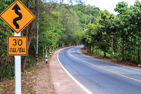 sharp curve: Limit for sharp curve speed is 30 Km   hour