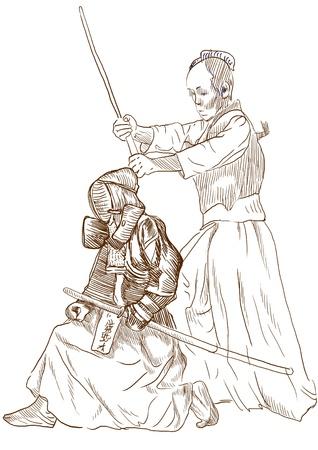 Budo, Japanese martial art  photo