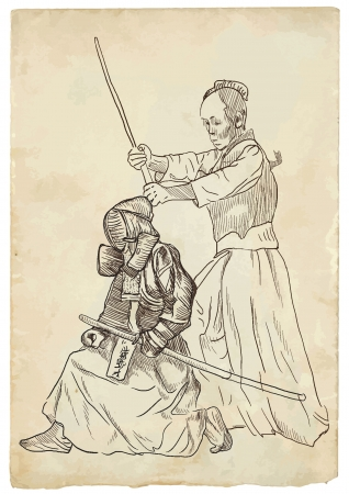 martial ways: Budo, Japanese martial art and philosophy way   Illustration