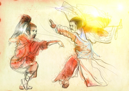 gung: Kung Fu, Chinese martial art  A hand drawn illustration Stock Photo