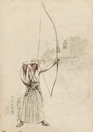 Kyudo - modern Japanese martial art      A hand drawn illustration of an Samurai Stock Illustration - 17758638