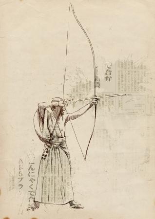martial ways: Kyudo - modern Japanese martial art      A hand drawn illustration of an Samurai