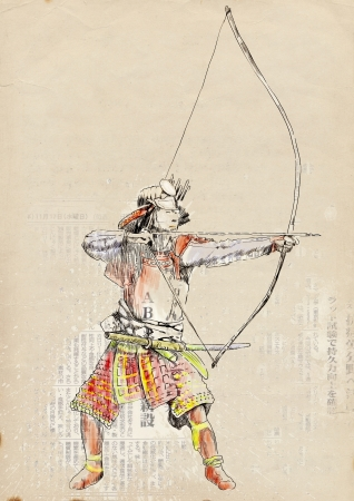 fighting styles: Kyudo - modern Japanese martial art      A hand drawn illustration of an Samurai