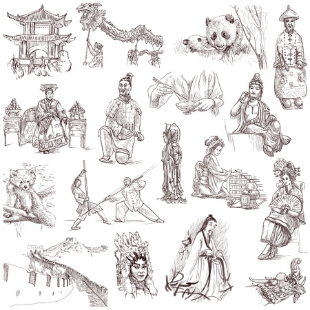 philosopher: Chinese collection hand drawings
