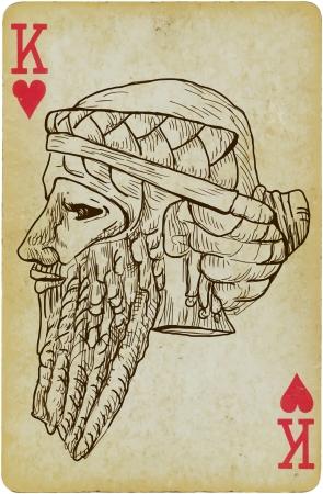 classical mythology character: Gilgamesh - the King of Uruk