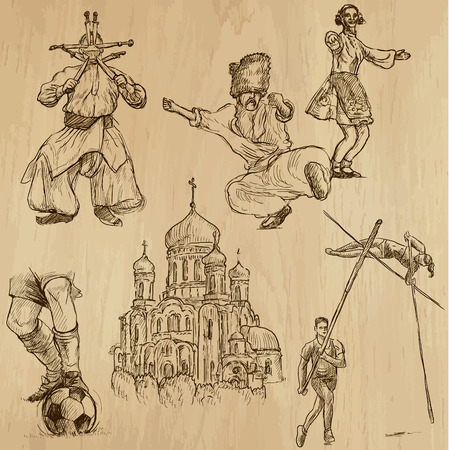 Travel   UKRAINE set no 3  Collection of hand drawn illustrations