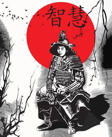 An hand drawn vector, freehand sketching. Portrait of an unknown Japan warrior, Samurai (Shogun). Kanji means - Wisdom. Illustration