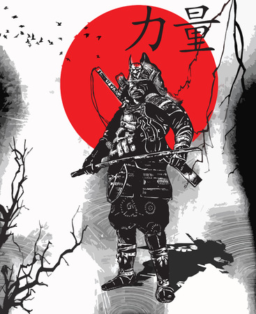 An hand drawn vector, freehand sketching. Portrait of an unknown Japan warrior, Samurai (Shogun). Kanji means - Strength. Illustration