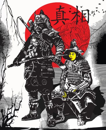 prowess: An hand drawn vector, freehand sketching. Portrait of an unknown Japan warriors, Samurais (Shoguns). Kanji means - Truth.