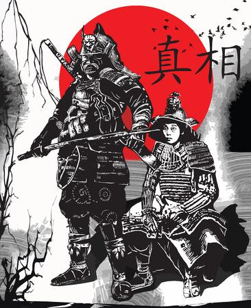 samourai: Un vecteur d'dessin� � la main, croquis � main lev�e. Portrait d'un inconnu guerriers Japon, samoura�s (Shoguns). Kanji signifie - V�rit�.