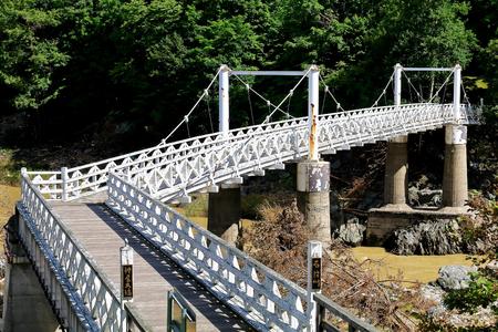 Kamuoohasi. Bridge.