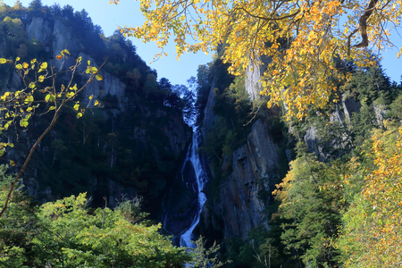 Ginga no taki... Falls. The Japanese name of the waterfall Ginga no taki. Stock Photo