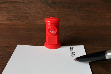 sir: Dear Sir