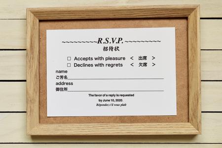 self made invitation card  R.S.V.P.