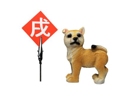 Inudoshi and memo clip holder