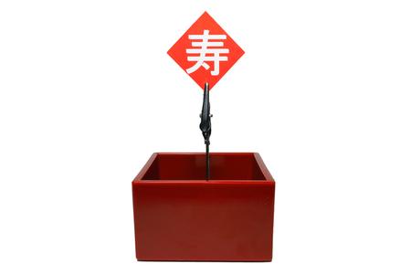 Kotobuki and memo clip holder