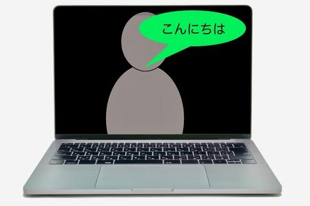 Chat service 写真素材