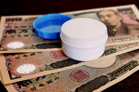 Pharmaceuticals and medical expenses 写真素材 - 98359205