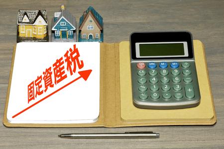 Haus und Taschenrechner Standard-Bild - 99802746