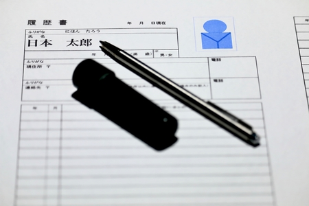 Resume with a pen