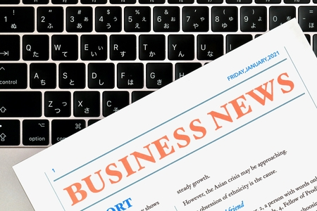 My own business news  Newspaper created by oneself 版權商用圖片