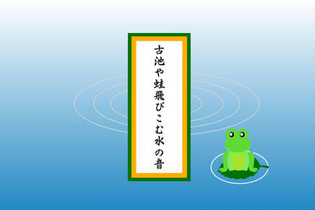 Haiku ☆ The sound of old ponds and frogs diving water HAIKU